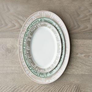 Kufic Serving Platter (S)