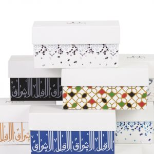 Gift Box Of 2 Mirrors Arabic Coffee Cups - Silver