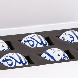 Gift Box of 8 Ghida Nut Bowls - Navy Blue