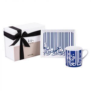 Ghida Gift Set