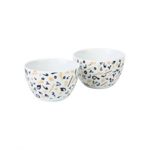 Set of 2 Accents Condiment Bowls - Black and Gold