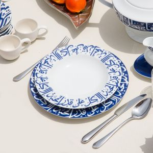 18-Piece Ghida Set