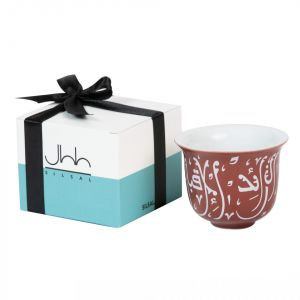 Maghrebi Arabic Coffee Cup - Red